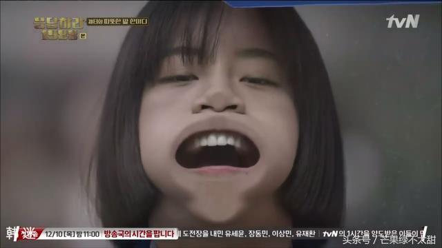 請回答1988,韓劇中的白月光