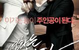 好看的韓國黑幫電影推薦