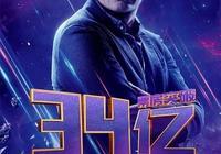 在中國,《復聯四》能超過《戰狼2》的票房嗎?