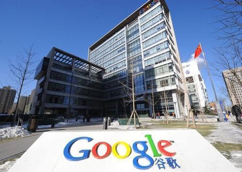 Google重回中關村了?