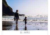 教育短片《如何帶好一個孩子》:想要養好孩子,離不開這3步