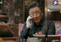 魏國強深知魏太要出事,將財產全部給安迪,沒有不愛孩子的父母