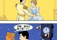 漫畫:灰姑娘的玻璃鞋!