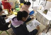本人開了一個畫室,但是一直招不到學生,有什麼好辦法嗎?