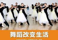 鄭州科技學院國標舞系:寶劍鋒從磨礪出|品牌故事