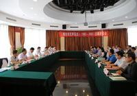 劉愛軍同志出席《芝罘區志》志稿評議會