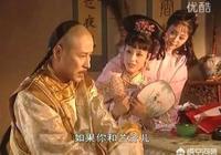 容妃是康熙最喜歡的妃子,為什麼會被他送入宗人府,後來又殺死所有看見她刷馬桶的人?