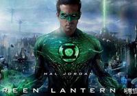 《綠燈俠》的影響力有多大?它的成敗直接影響到三個電影宇宙!