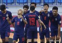 2條路可選!國足若輸韓國淘汰賽對決泰國,頭名出線或碰西亞勁旅