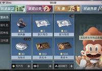 《明日之後》到底有多氪?玩家存款101萬,家裡擺了14臺鋼琴!