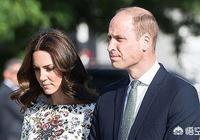凱特王妃會離婚麼?