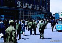 八十年代初的北京,一年四季,有著不同的味道