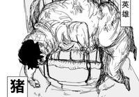 《一拳超人》動漫中,豬神殘血收割戰場,吞殺龍級怪人,他究竟有多強?