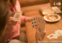 百家樂,一種奢侈的遊戲