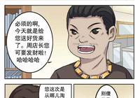 漫畫:小時候就幻想要有透視之眼多好啊,賭石百發百中!