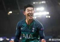 如果熱刺獲得歐冠冠軍,孫興民打入制勝球,他有多大的概率獲得2019年金球獎?
