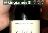 詹姆斯送給勒夫珍藏葡萄酒