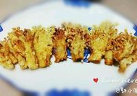 椒鹽金針菇