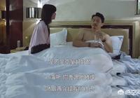 """《帶著爸爸去留學》蔣依依飾演的武丹丹為什麼不停地""""作妖""""?如何評價她劇中表現?"""
