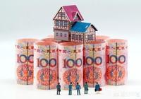 房貸算不算負債?