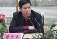 九江三中與科大訊飛智學網簽訂戰略合作協議 探索未來教學新模式