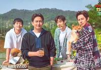 《嚮往的生活3》招商方案擬邀嘉賓孫莉和劉若英,黃磊如何面對?
