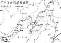 為什麼當年在有其他路能通北京的情況下,清軍一定要從山海關入關?