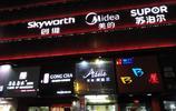 在廣東省湛江市有個本地品牌的連鎖超市,你值得去逛一逛