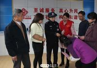 寧國 禁毒宣傳進村居