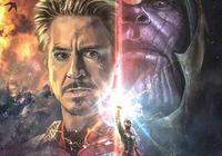 《復仇者聯盟4》最新概念海報,滅霸田園生活結束,平靜將被打破