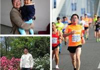 跑步1100天,平均每天8公里,他收穫的不只是減肥70斤