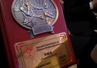 IBF中國職業拳擊特別貢獻獎頒給了雲南文山的他!
