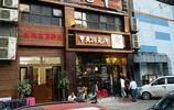 90後單身廠花相親飯,排隊吃岳家嘴的大補菜,武漢最高大上的美食