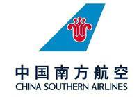 中國南方航空股份有限公司