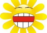發8個笑話逗大家開心一下,絕對把你笑翻!