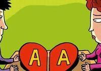 實行AA制的夫妻,日子能過長嗎?聽聽下面四位怎麼說