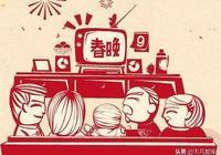 揭祕,春晚的那些黑科技,原來中國5G這麼強!