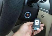 """汽車有個""""藏著""""備用鑰匙的地方,外行一般找不到,懂行的一直用"""
