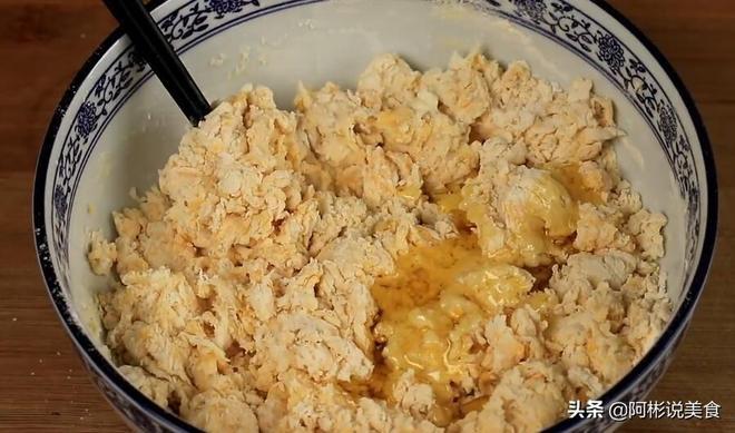 麵粉里加2個蘋果,不烤不烙不油炸,出鍋比肉還香,整個人看餓了