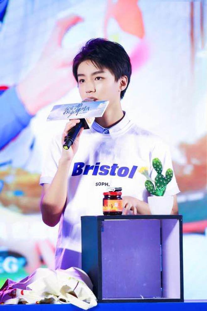 我們的少年時代 王俊凱