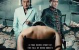 香港大片再起,掃毒2,追龍2等等即將上映,你準備好了嗎?