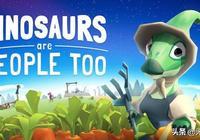 薦178:【恐龍進化史】——如果恐龍沒有滅絕