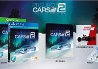 遊戲資訊 /萬代南夢宮公佈《賽車計劃2》繁體中文版限定特典!