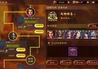 全新三國策略遊戲《三國群雄》