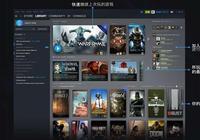 面對Epic的挑釁,Steam平臺公司V社開始正面迴應