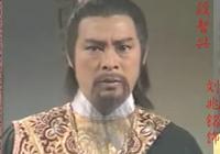 歷史上的昏聵君主段智興,為何在金庸筆下卻成為了一代高僧一燈大師?