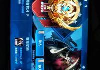 王者榮耀與英雄聯盟大家都同時玩嗎?分別都是什麼段位?