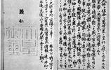 丁汝昌的戰服,鎮遠艦的鐵錨,承載著永遠不能遺忘的歷史。