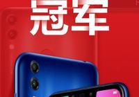 榮耀暢玩8C獲雙12銷售金額冠軍,這款手機為何如此熱銷?