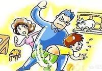 對孩子大吼大叫孩子變得內向,膽小,有什麼補救的辦法沒有?